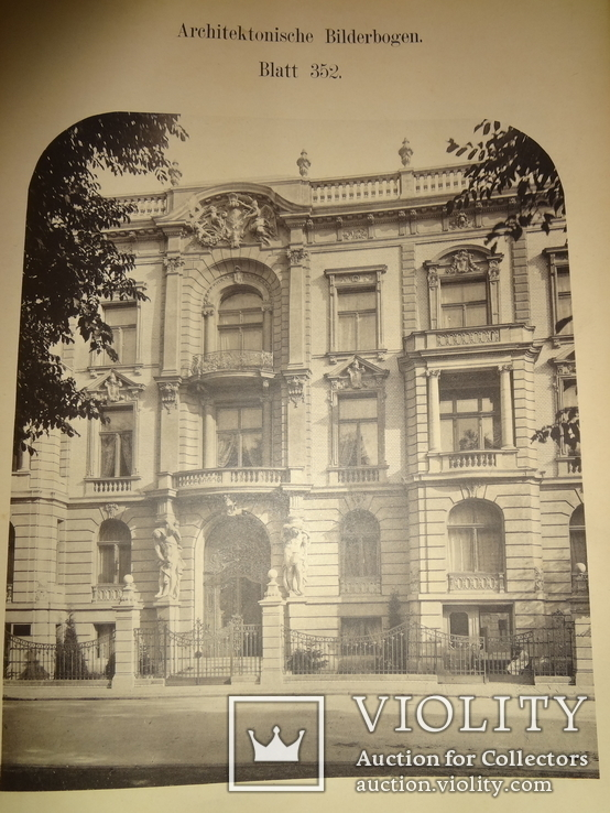 1896 Архитектура Огромного Формата 42 на 29, фото №10
