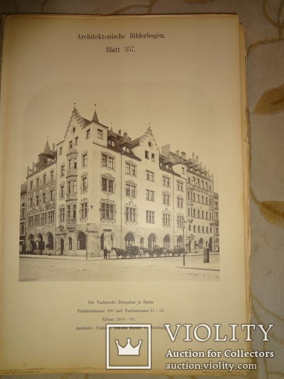 1896 Архитектура Огромного Формата 42 на 29, фото №11