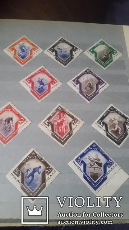 10 негашеных марок СССР Спартакиада 1934года
