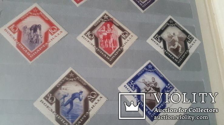 10 негашеных марок СССР Спартакиада 1934года, фото №4