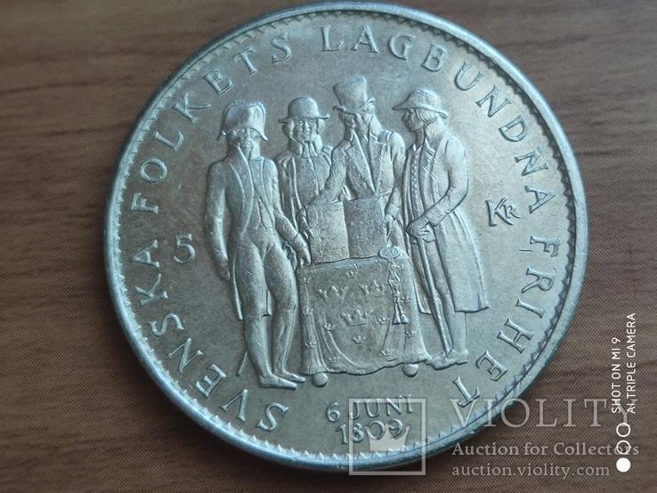 Швеція 5 крон 1959 150-річчя Конституції, фото №3