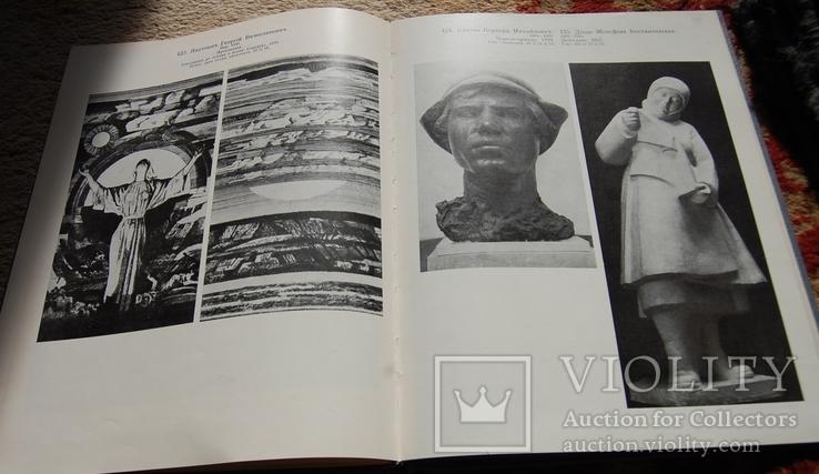 Державний музей  - альбом репродукций, фото №7