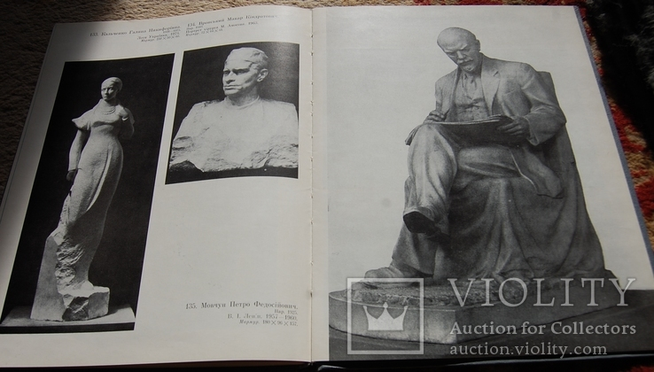 Державний музей  - альбом репродукций, фото №8