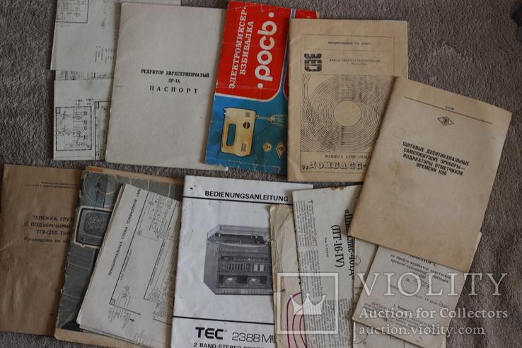 Паспорта, инструкции по эксплуатации 30 шт., фото №5