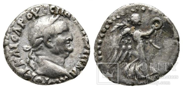 Веспасиан гемидрахма Кесария
