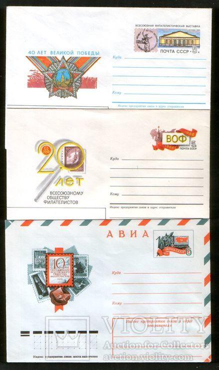 Конверты с ориг. маркой ХМК с ОМ - Филателистические выставки, лот 5 шт., фото №3