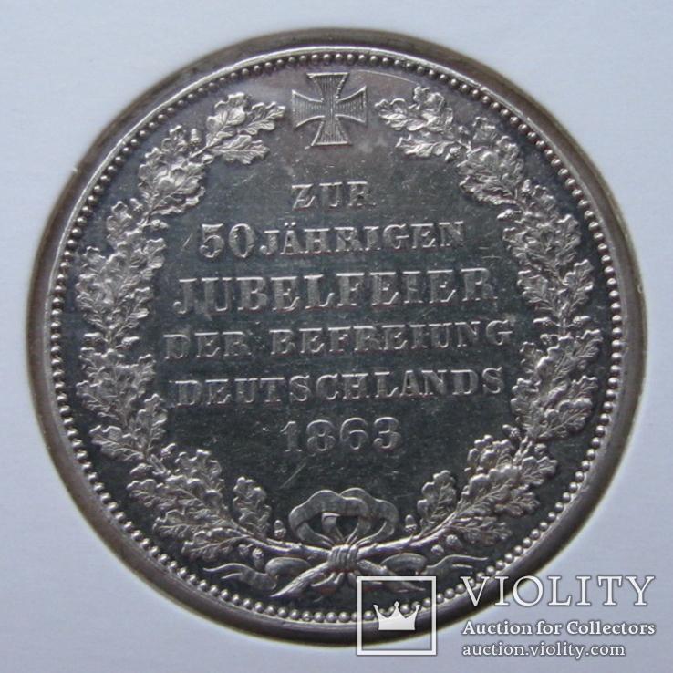 Талер 1863 Бремен