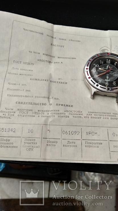 Восток амфибия документ, фото №5