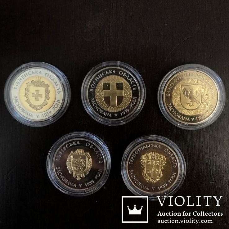 Монети 5 гривень.Західні області 5шт., фото №2