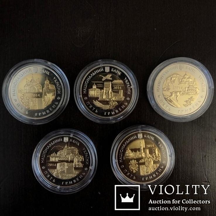 Монети 5 гривень.Західні області 5шт., фото №3