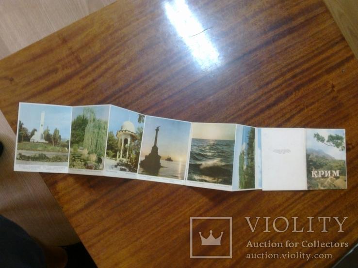 Фото Бакмана. Крим, 1956 Комплект 18 листівок, Мистецтво, тир. 300 тис. (раскладушка), фото №4