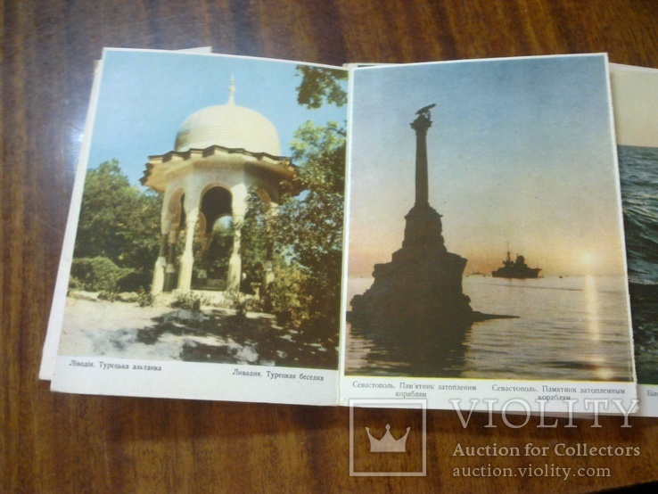 Фото Бакмана. Крим, 1956 Комплект 18 листівок, Мистецтво, тир. 300 тис. (раскладушка), фото №11