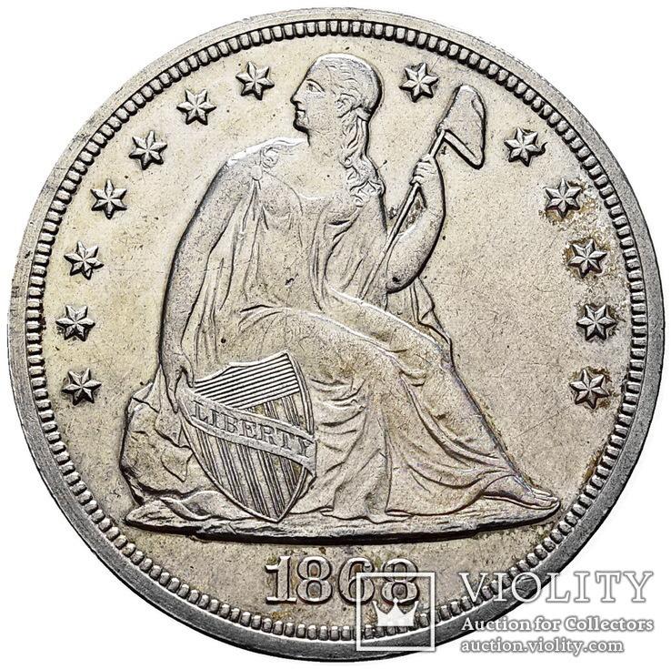 1$ США 1868 г. (AUNC)