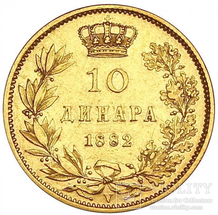 10 Динар 1882, Сербия, фото №3