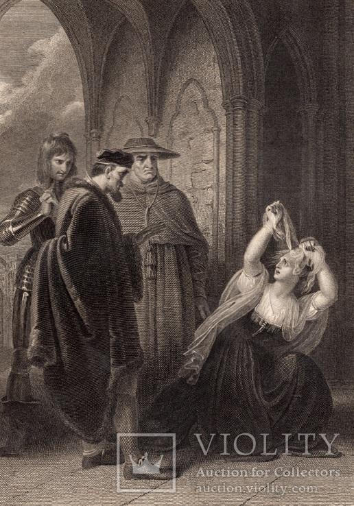 Старинная гравюра. Шекспир.