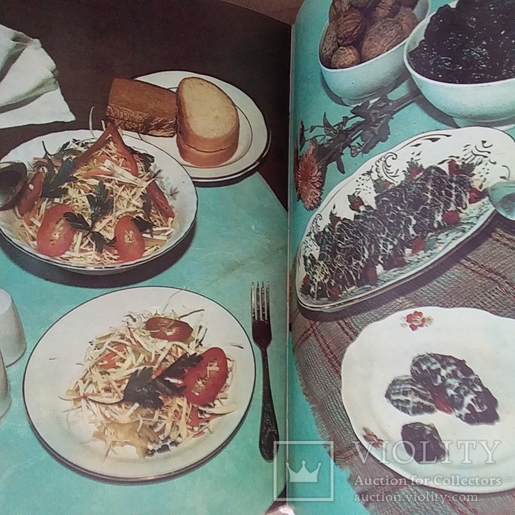 """Карсекіна """"Раціональне харчування в сім`ї"""" 1986р., фото №5"""