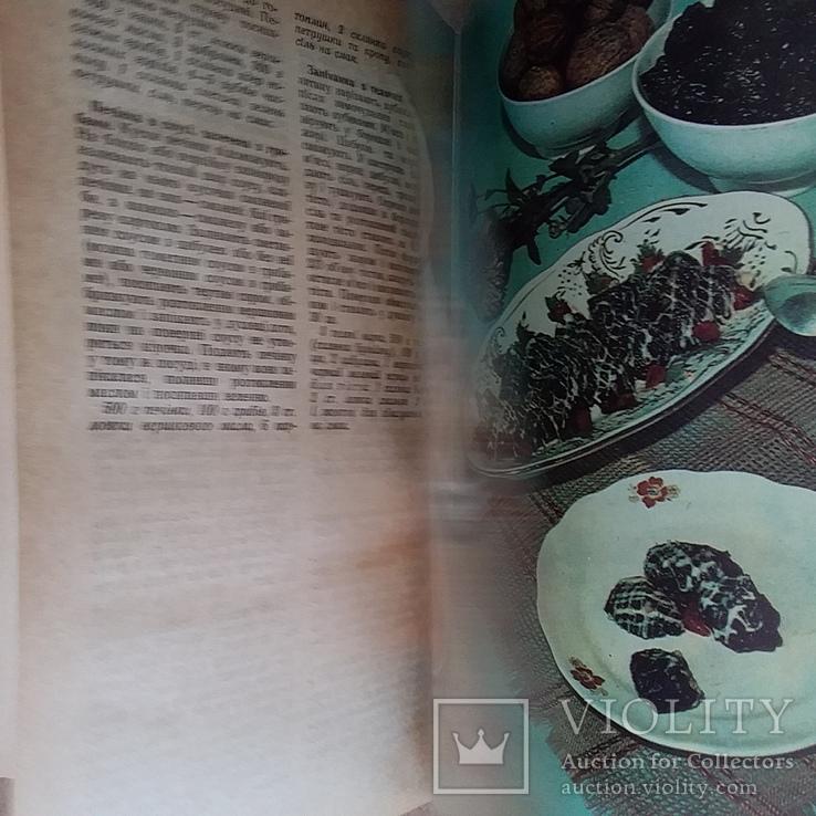 """Карсекіна """"Раціональне харчування в сім`ї"""" 1986р., фото №6"""