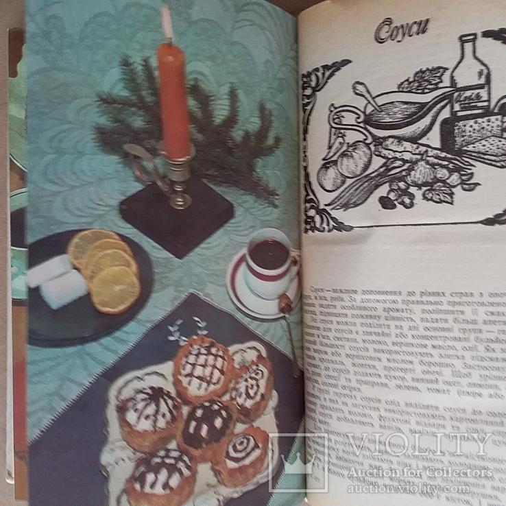 """Карсекіна """"Раціональне харчування в сім`ї"""" 1986р., фото №7"""