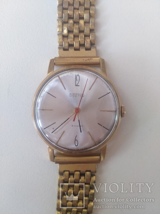 Часы Восток АU 20