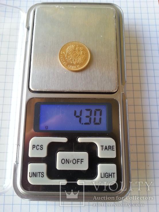 5 рублей 1898г АГ, фото №6