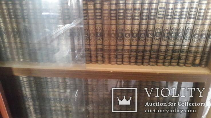 Энциклопедический словарь Ефрон и Брокгауз 82т+4доп, фото №2