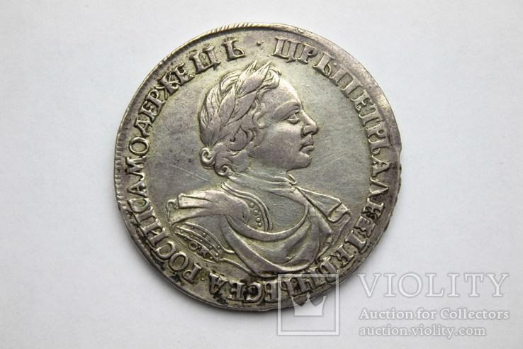 1 Рубль 1719 года Петр 1