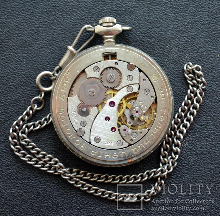 Часы  Молния Золотой Герцог(200 лет Одессе), фото №6