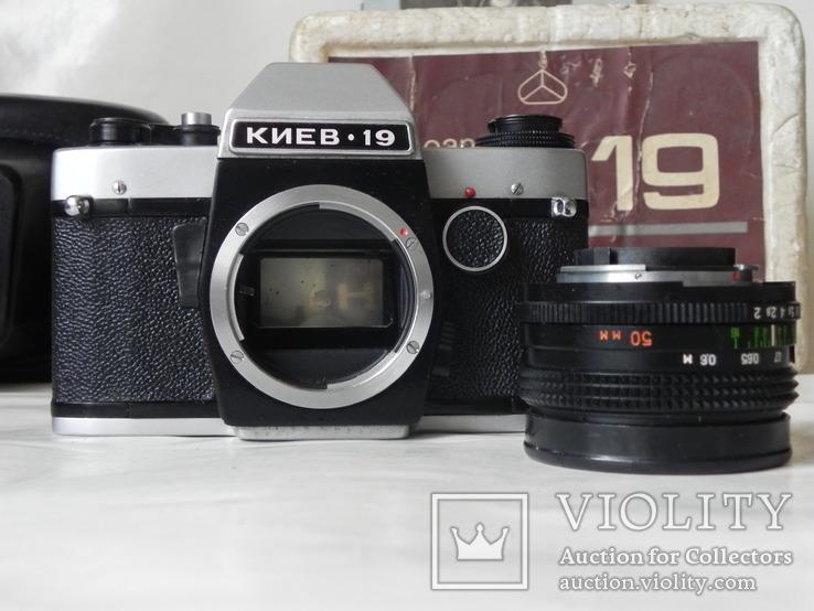 Киев 19, фото №5