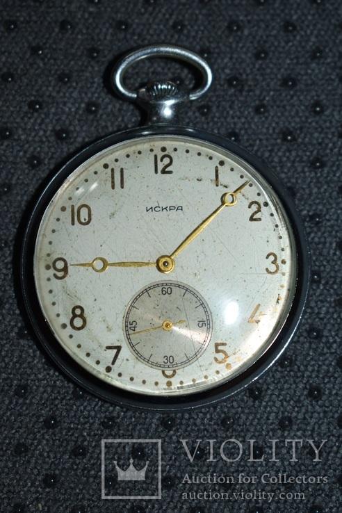 Часы карманные искра 1955 год рабочие ссср