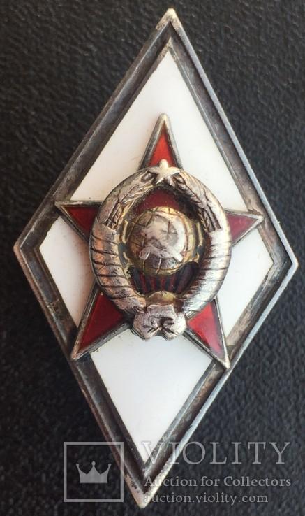 Ромб с удостоверение об окончании КВИРТУ войск ПВО страны, фото №6