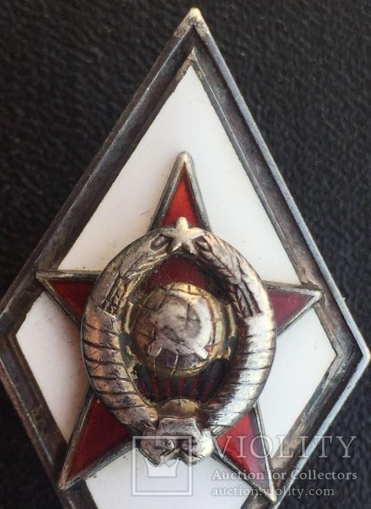 Ромб с удостоверение об окончании КВИРТУ войск ПВО страны, фото №8