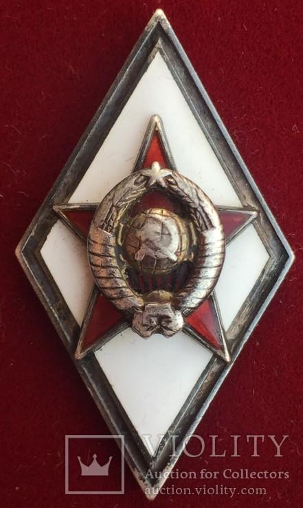 Ромб с удостоверение об окончании КВИРТУ войск ПВО страны, фото №12