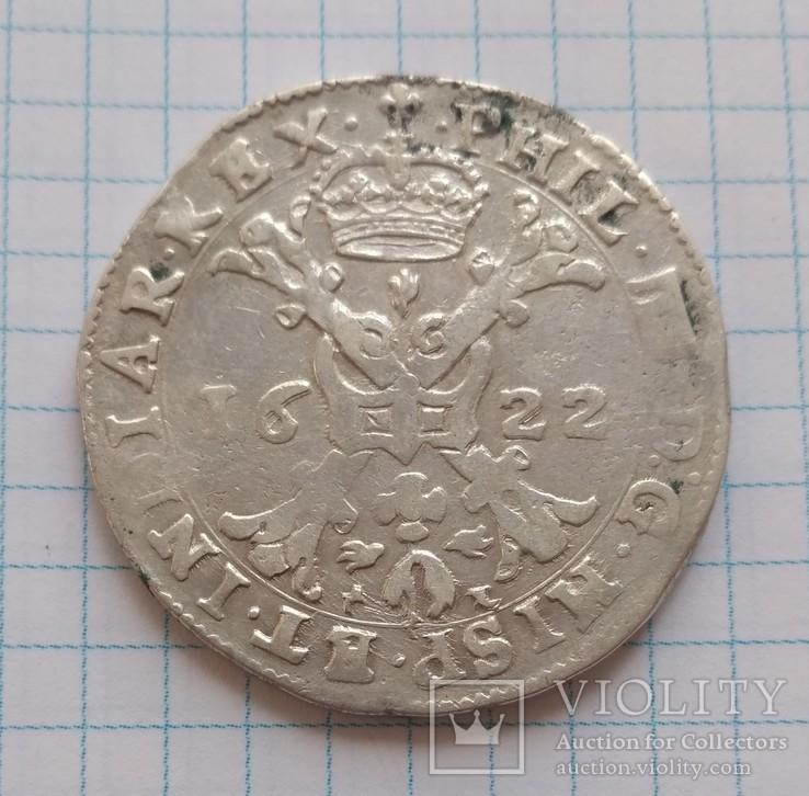 Патагон 1622.