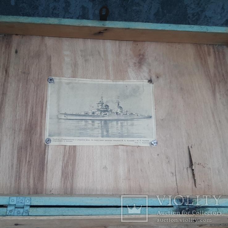 Чемодан деревянный 53 х 31 см, фото №9