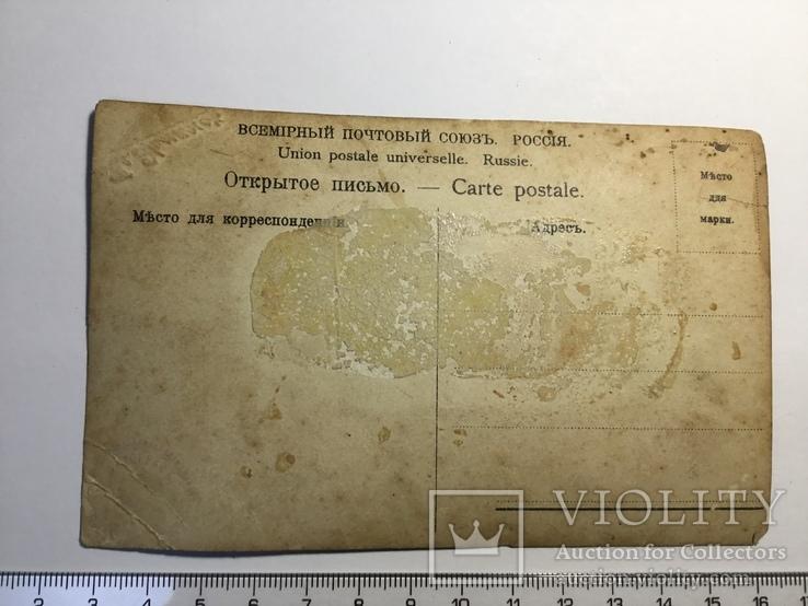 Открытое письмо 10, фото №3