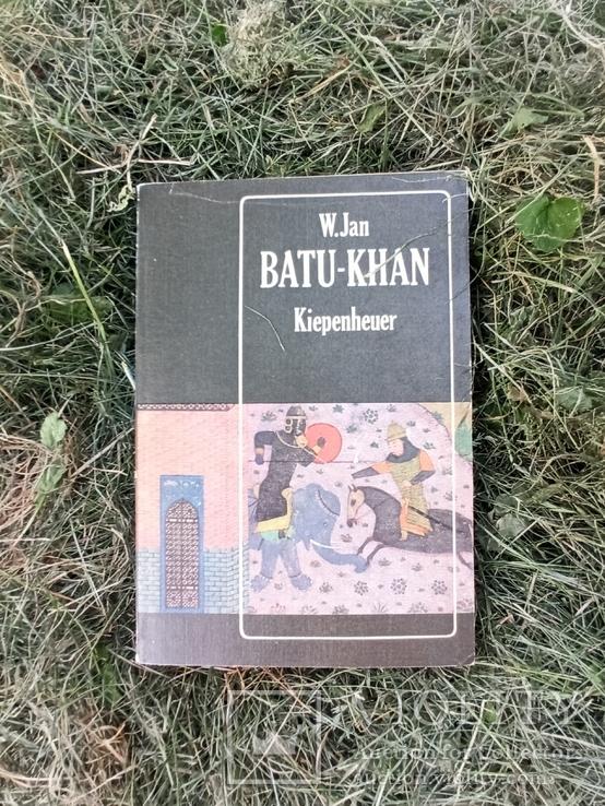 Batu-Khan на немецком, фото №2