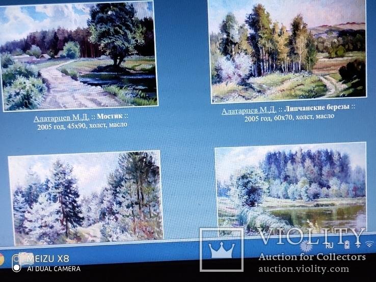 Картина в раме пейзаж,холст,масло автор Алатарцев, фото №11