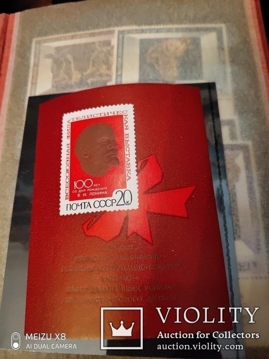 Блок Фил. выставка барельеф Ленина. Разновидность блока, фото №2