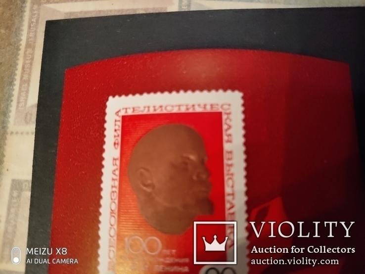 Блок Фил. выставка барельеф Ленина. Разновидность блока, фото №6