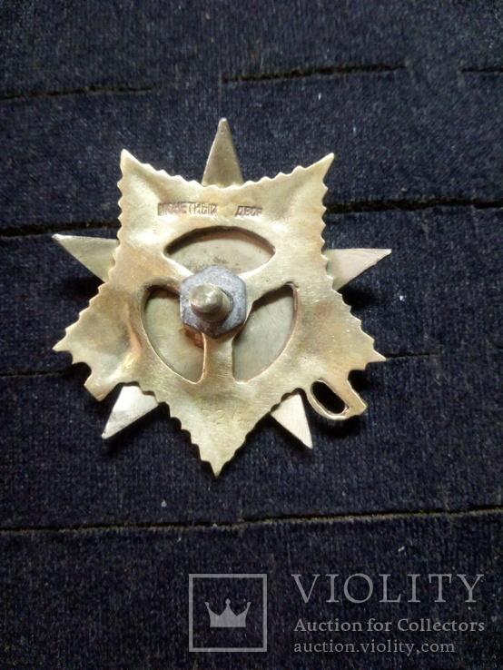 Орден отечественной войны 1 ст копия, фото №3