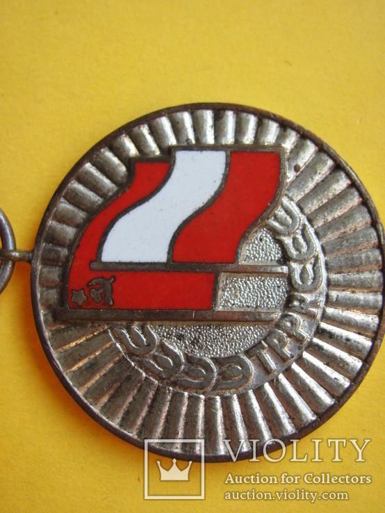 За заслуги в укреплении дружбы ПНР-СССР, фото №6