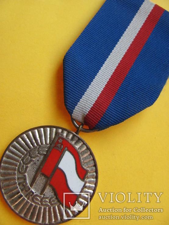 За заслуги в укреплении дружбы ПНР-СССР, фото №7