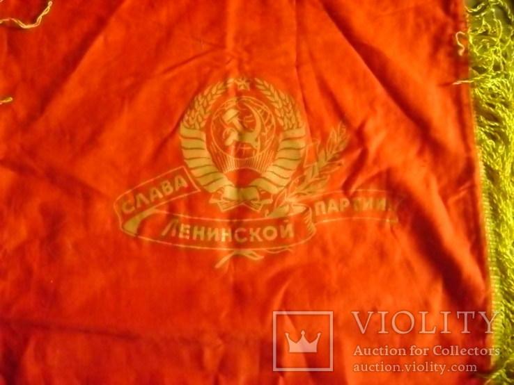 Вымпелы СССР, фото №7