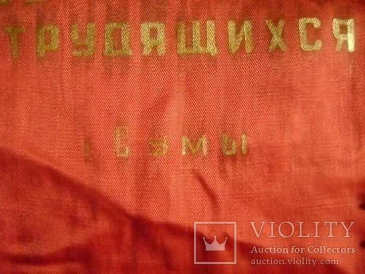 Вымпелы СССР, фото №11