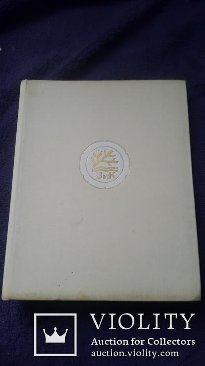 Альбом каталог Конаковский фаянс, фото №2