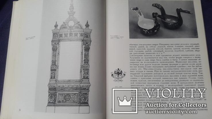 Альбом каталог Конаковский фаянс, фото №5