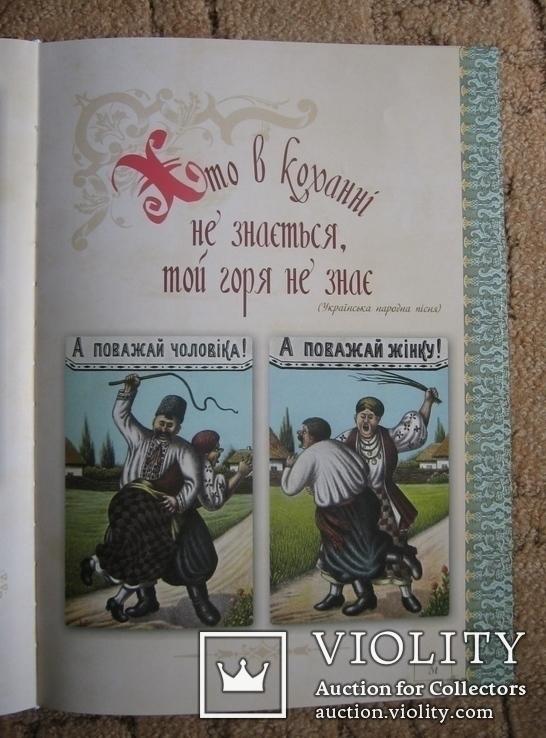 Подарунковий каталог старовинної української гумористичної листівки, фото №10