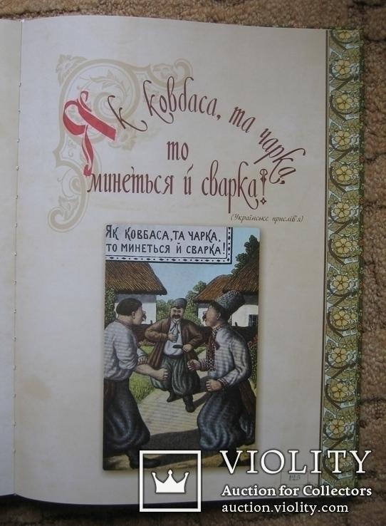 Подарунковий каталог старовинної української гумористичної листівки, фото №12