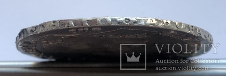 Рубль 1750 года СПБ. AU, фото №7