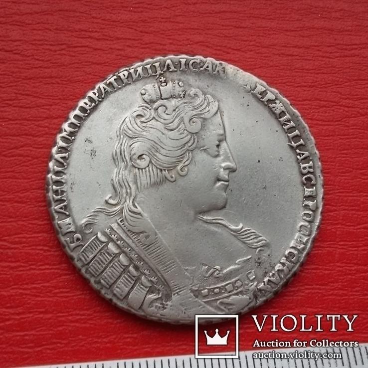 Рубль 1733